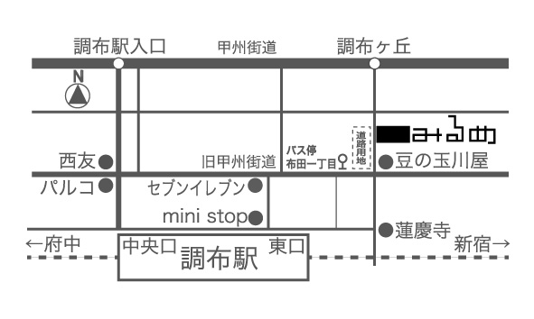 みるめアクセスmap